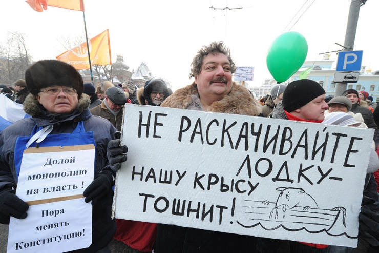 Russian language podcast - Pic 4