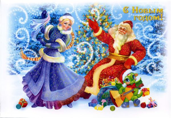 Russian Santa Claus and Snow Maiden